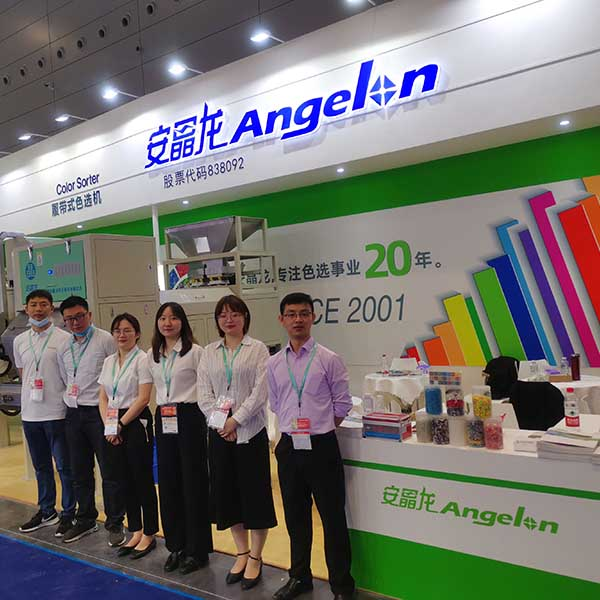 Angelon is Showing in China2021